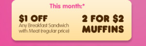 dunkin-july-coupon