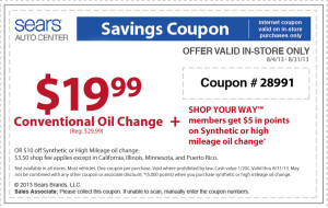 sears-1999-oil-change-coupon